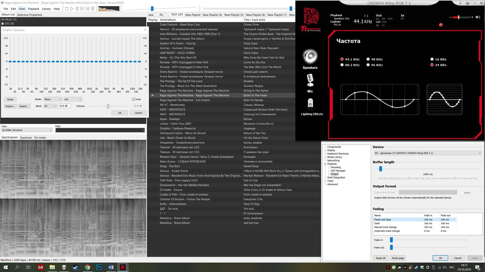 Periferiya - Obzor naushnikov Tt eSPORTS Cronos Riing RGB 7.1. Vremya obyomnogo zvuka.