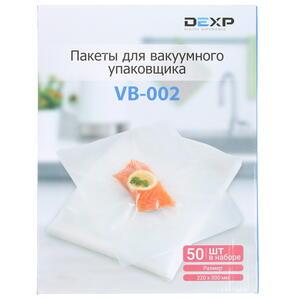 купить пакеты для вакуумного упаковщика цена
