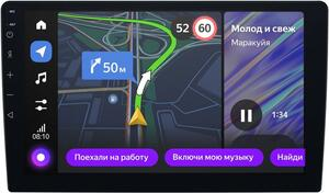 Автопроигрыватель Яндекс.Авто YA-UN702-1A