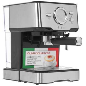 Кофеварка рожковая Vitek VT-1520 серебристый