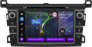 Автопроигрыватель Яндекс.Авто YA-TY01-1A для Toyota RAV-4 c 2015 до 2019