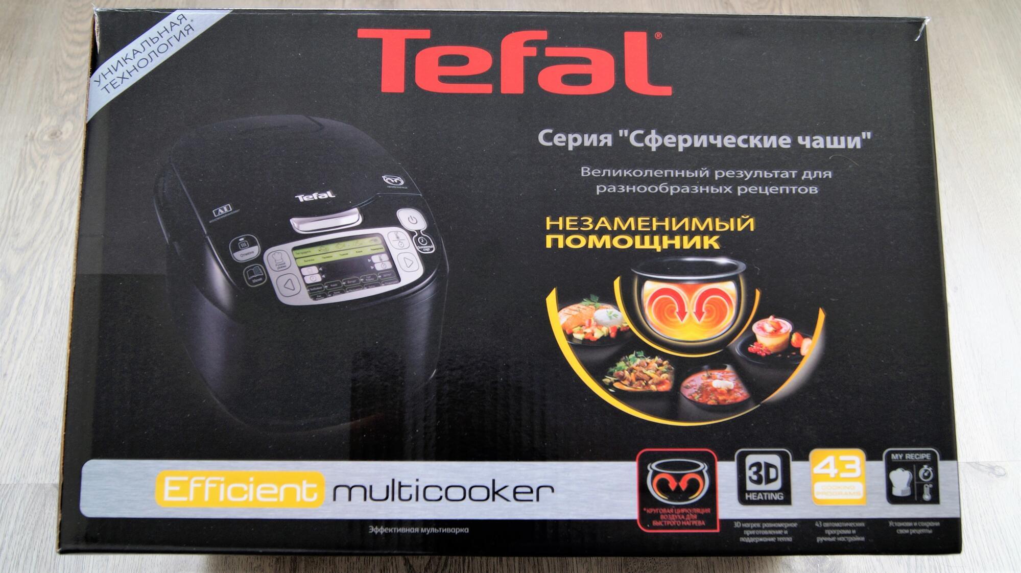 Bytovaya Tehnika - Obzor multivarki Tefal RK815(832): domashniy shef-povar