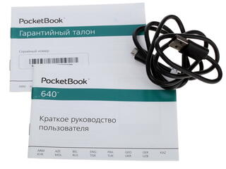 6'' Электронная книга PocketBook 640 синий