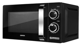 Микроволновая печь Centek CT-1575 черный
