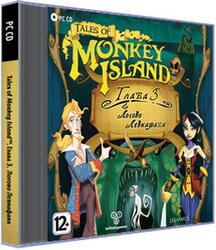 "[125205] Игра ""Tales of Monkey Island. Глава 3. Логово Левиафана"""