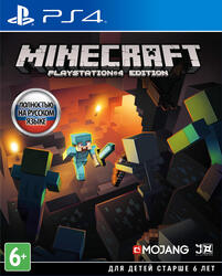 Игра для PS4 Minecraft. Playstation 4 Edition