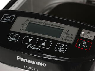 Хлебопечь Panasonic SD-ZB2512 серебристый