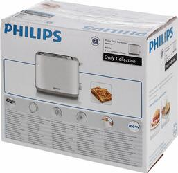 Тостер Philips HD2596/00 белый