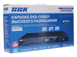 Видеоплеер DVD BBK DVP953HD