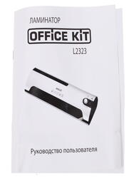 Ламинатор Office Kit L2323