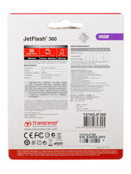 Память USB Flash Transcend JetFlash 360 16 Гб