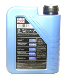 Моторное масло LIQUI MOLY Longtime High Tech 5W30 7563