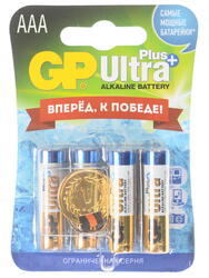 Батарейка GP Ultra Plus