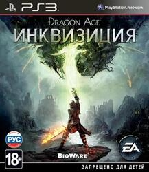 Игра для PS3 Dragon Age: Инквизиция