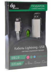 Кабель DIOPRO USB - Lightning 8-pin белый, синий