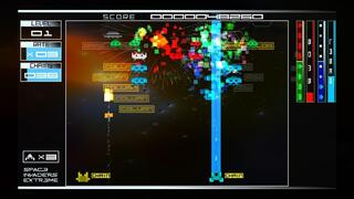 Игра для PSP Space Invaders Extreme