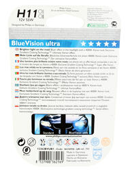 Галогеновая лампа Philips BlueVision ultra