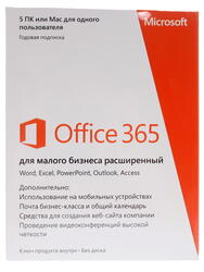 What is Microsoft Office 365 for business  FAQs