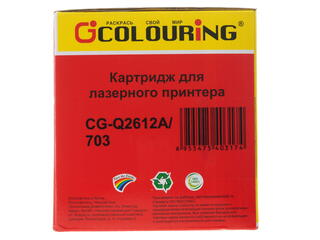 Картридж лазерный Colouring CG-Q2612A/703
