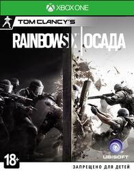 Игра для Xbox ONE Tom Clancy's Rainbow Six: Осада