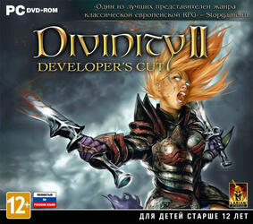 "[156869] Игра ""Divinity 2. Developer's Cut (русская версия)"" DVD"