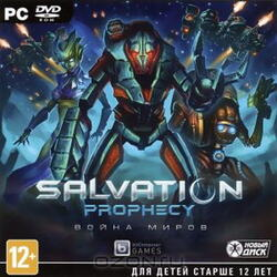 "[168698] Игра ""Salvation Prophecy. Война Миров"" DVD"