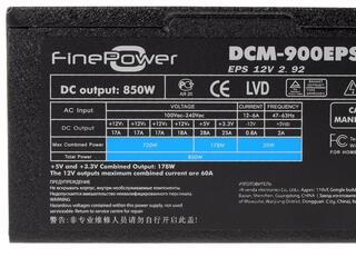 Блок питания DNS FinePower [DCM-900EPS]