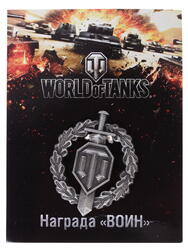 "Магнит World Of Tanks ""Воин"""