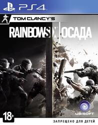 Игра для PS4 Tom Clancy's Rainbow Six: Осада
