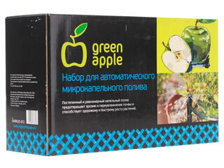 Набор для полива Green Apple GWDK20-072