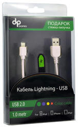 Кабель DIOPRO DAP-CBL5001 USB - Lightning 8-pin