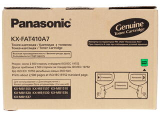 Картридж лазерный Panasonic KX-FAT410A