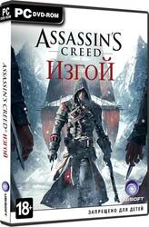 Игра для ПК Assassin's Creed: Изгой
