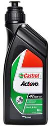 Моторное масло CASTROL Act\>Evo 4T 20W50 4651580060