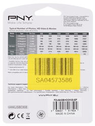 Память USB Flash PNY Hook Attache 64 Гб