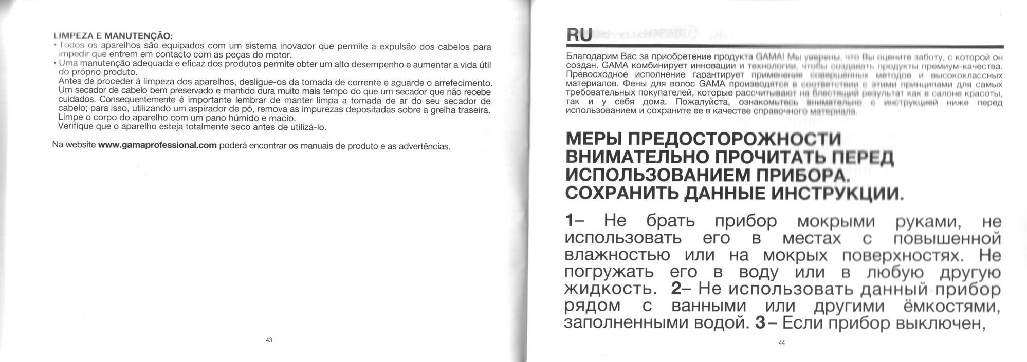 Bytovaya Tehnika - Obzor fena GA.MA GH3537 Diva 3D Keration