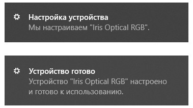 Periferiya - Obzor igrovoy myshi Tt Esports Iris Optical RGB. Yarko, stilno, dostupno