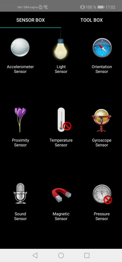 Smartfony i aksessuary - Obzor smartfona Honor View 20