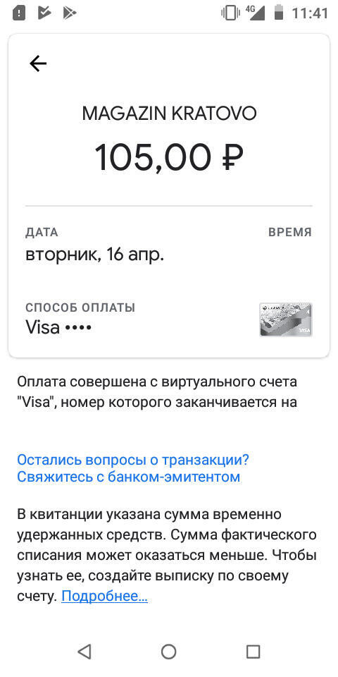 Smartfony i aksessuary - Obzor smartfona Dexp GS150: ekonomiya i NFC