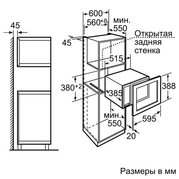 Bytovaya Tehnika - Kak vybrat vstraivaemuyu mikrovolnovuyu pech (2019)