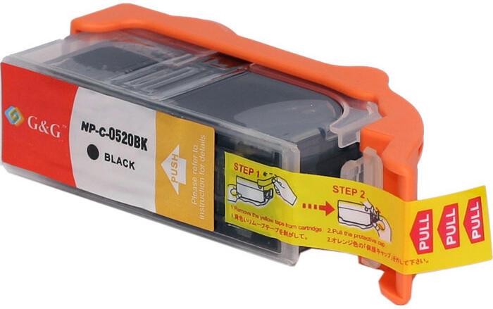 Картридж Canon PGI-520BK Twin для iP3600/iP4600/MP190/MP260 /MP540/MP620/MP630/MP980. Двойная упаковка. Чёрный. 330 страниц/шт.