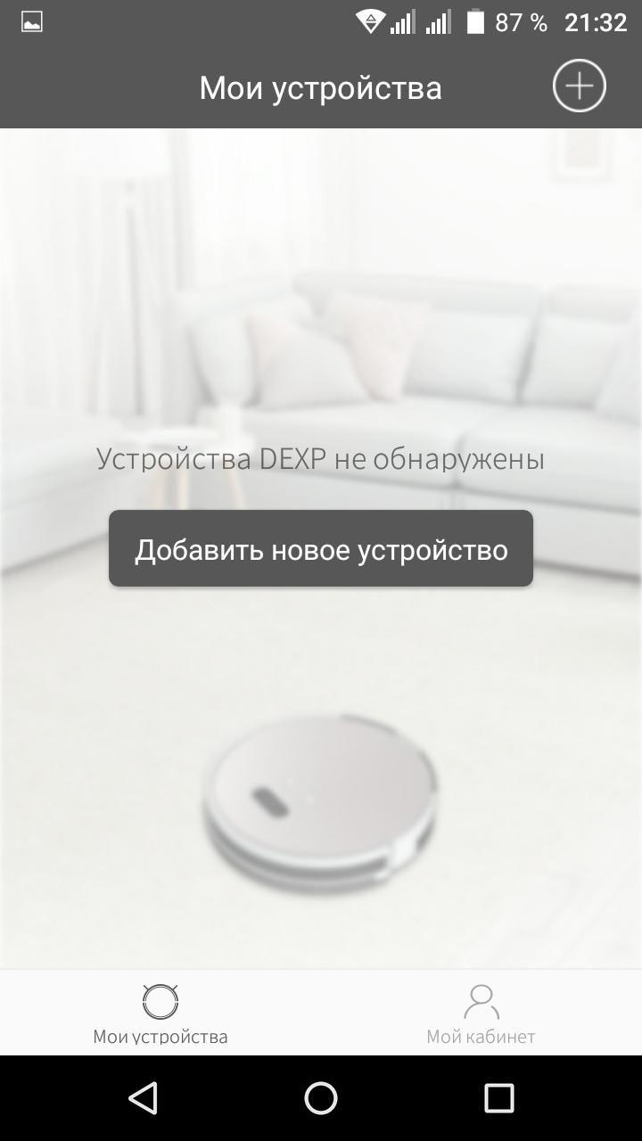 Bytovaya Tehnika - Obzor pylesosa-robota DEXP LF-800