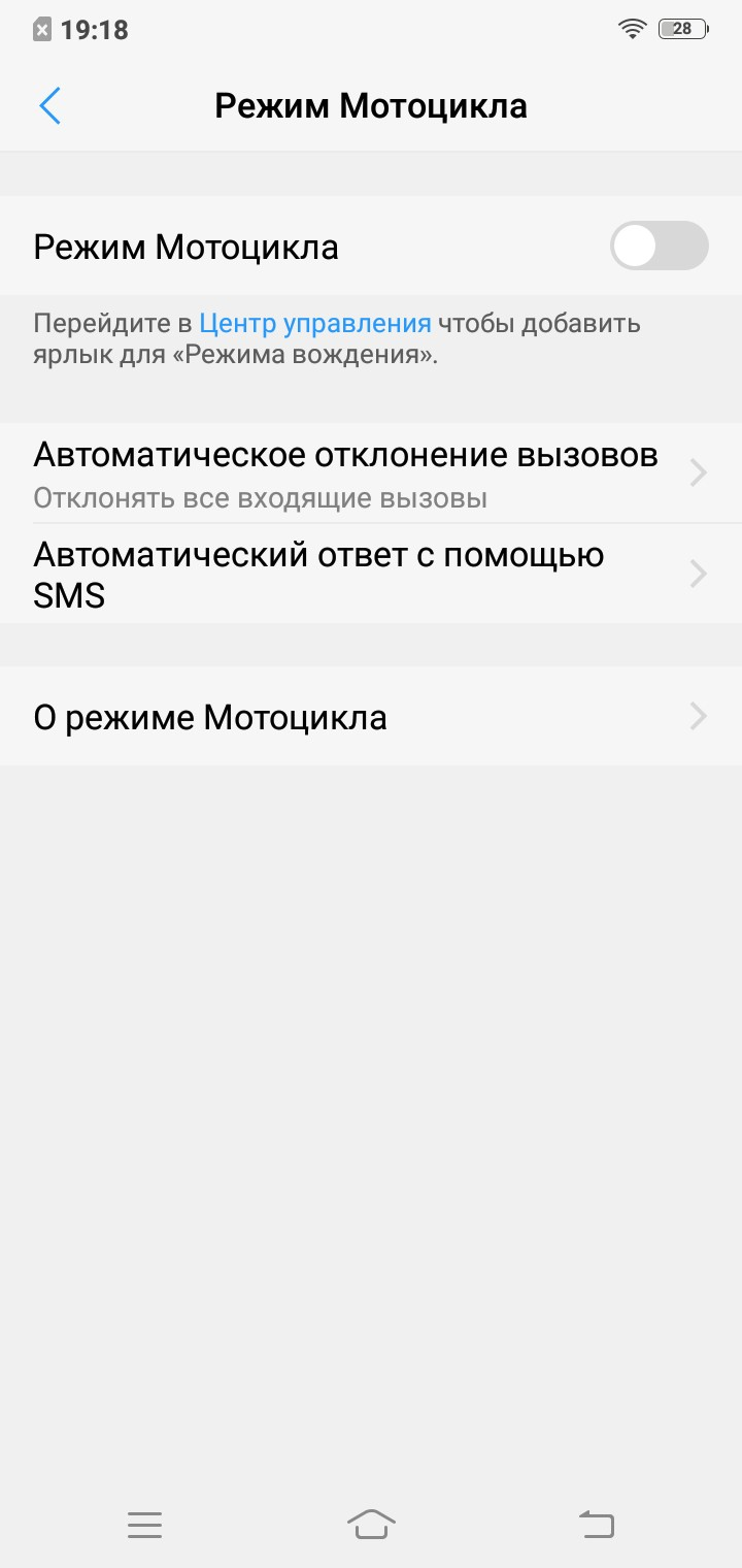 Smartfony i aksessuary - Obzor smartfona VIVO Y91. Nedorogoy i s KAPELЬKOY.