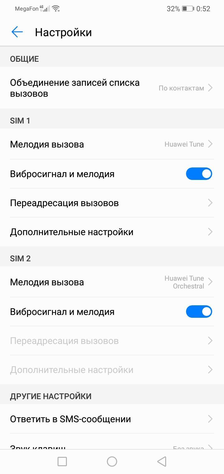 Smartfony i aksessuary - Obzor smartfona Huawei Y7 2019