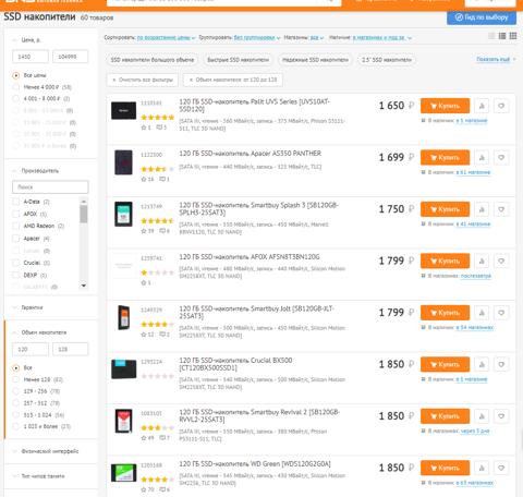 c dns-shop ru/thumb/st4/fit/760/456/00475b1841b136