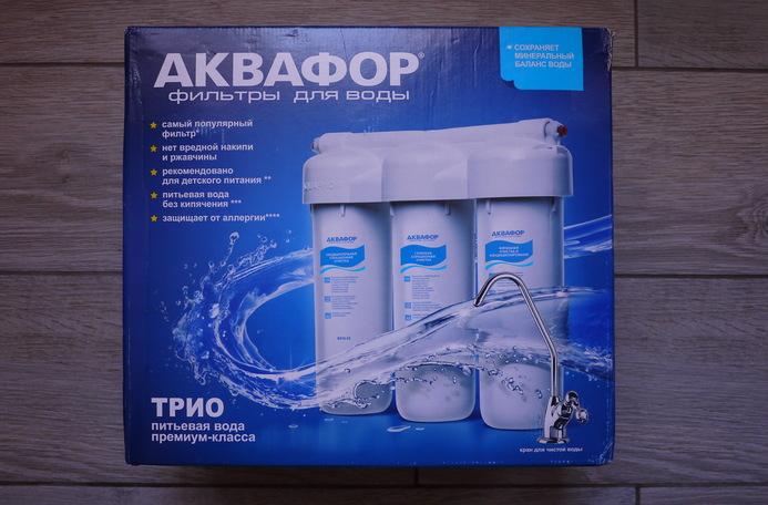 Фильтр для воды Аквафор Трио Норма Умягчающий — фильтр для очистки питьевой воды семейства Трио