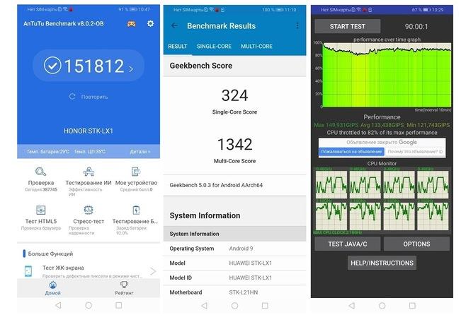 Обзор смартфона HONOR 9X | Смартфоны | Обзоры | Клуб DNS