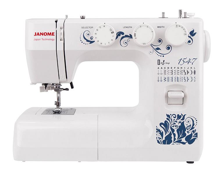 Janome не поднимается транспортер ткани фольксваген т4 транспортер купить в германии