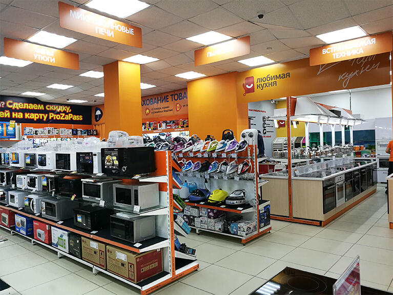 Магазины по продаже снегоуборщиков в нижневартовске