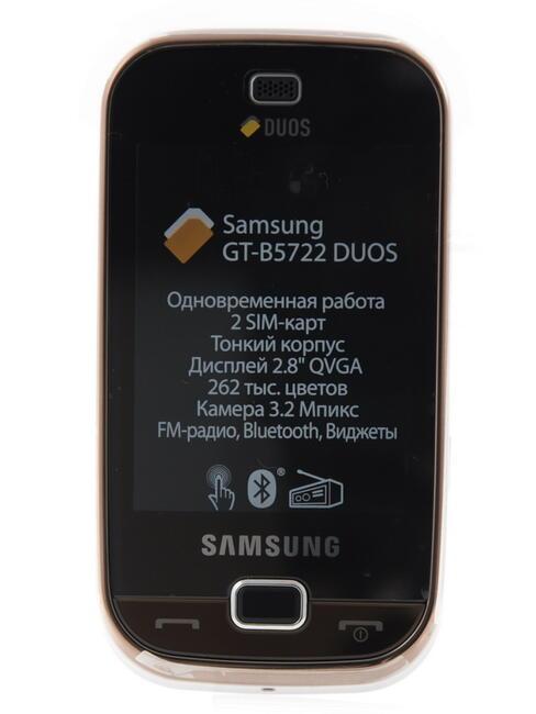 Инструкция на сотовый телефон samsung gt b5722 duos